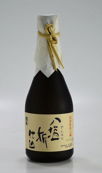 yashiori300m